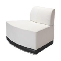 Coco Sectional - Inverted - White